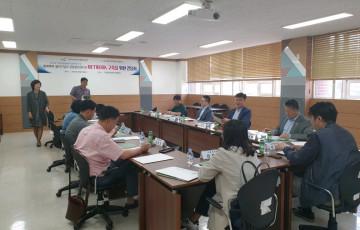 2019년 공동훈련센터-협약기업 네트워크 강화 간담회 개최