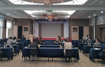 2021년 충북지역혁신프로젝트 시군순회 간담회