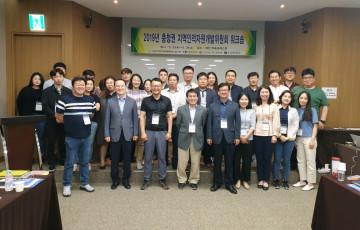 2019년 충청권 지역인적자원개발위원회 워크숍