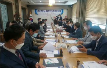 2020년 제1차 충북지역인적자원개발위원회 개최