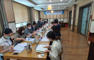 2020년 제1차 충북지역인력양성협의회 개최