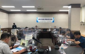바이오 진단분야 교육훈련 관련 라운드테이블 개최