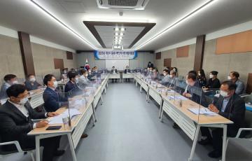 2020년 제2차 충북지역인적자원개발위원회 개최