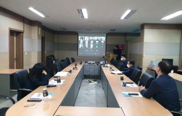 [지산맞] 2020년 충청권지역인적자원개발위원회 온라인 워크숍 개최