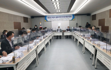 제2차 충북지역인적자원개발위원회 개최