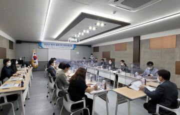 2021년 제3차  충북지역인력양성협의회